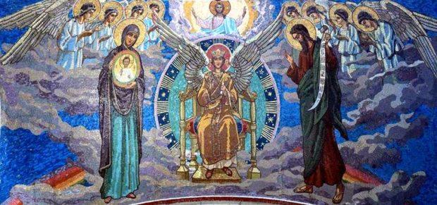 Картинки по запросу София премудрость божия